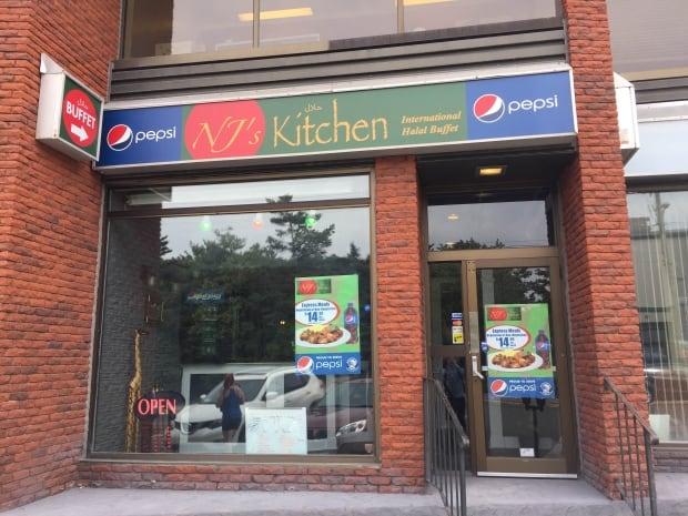 NJ's Kitchen