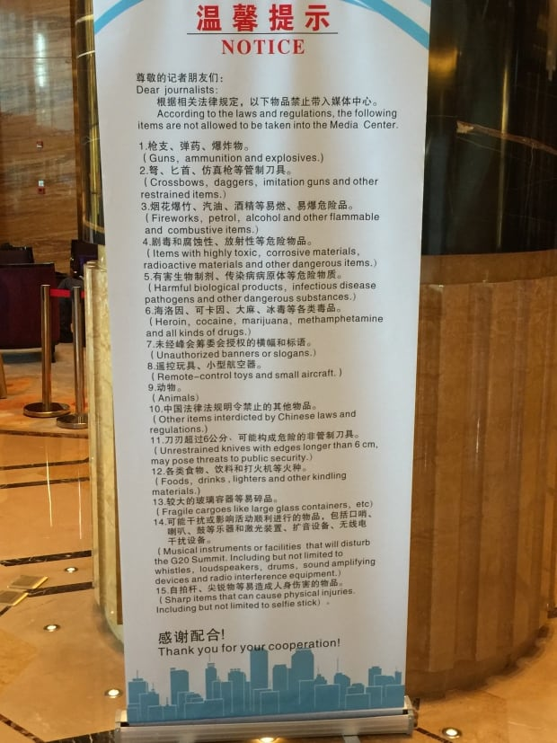 Restricted items at the G20 in China