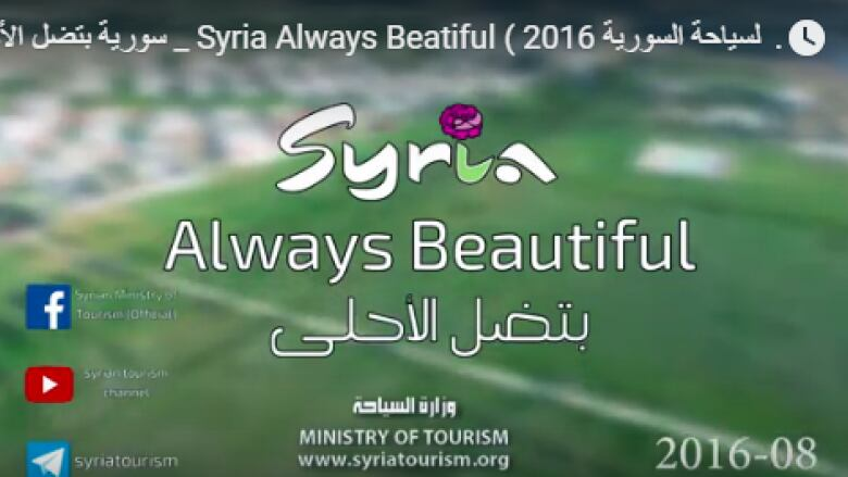Syria S Bashar Al Assad Is Pushing Tourism While Bombing His Own