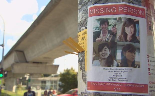 Missing Japanese Woman Natsumi Kogawa sign