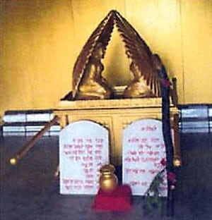 Ark of the Covenant in Moose Jaw