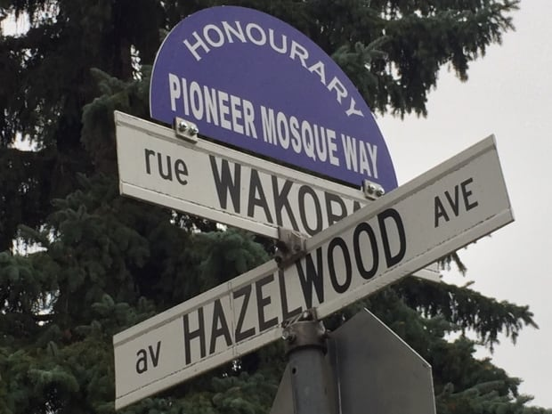 Pioneer Mosque