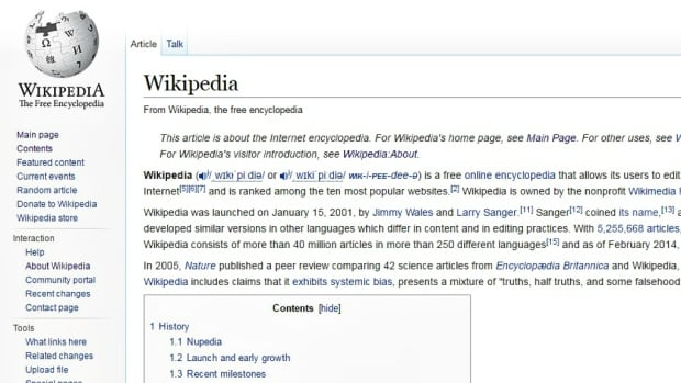 330 Wikipedia entry on itself