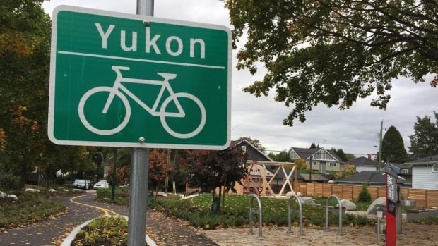 Vancouverites are being asked to suggest names for the city's newest park at Yukon and 17th.
