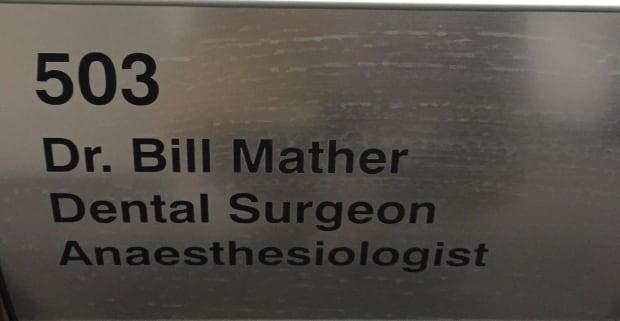 Sign on dentist's office door