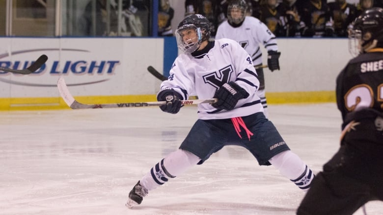 Image result for st fx womens hockey