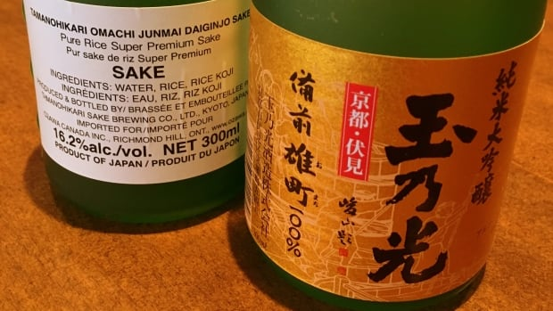 Sake makers from Japan, the United States and Canada will be serving up sake tastings at the Imperial for Vancouver Sake Fest, Sept. 28.