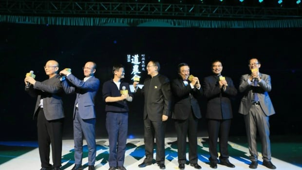 """The China Entrepreneur Club describes itself as """"the premier business leader platform in China. Established by 31 of China's most influential entrepreneurs, economists and diplomats in 2006."""""""