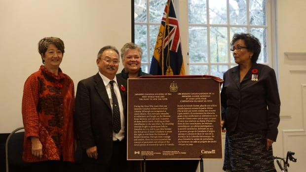 The plaque unveiled at the Stanley Park Pavilion commemorates the forgotten Japanese-Canadian soldiers who served in World War I.