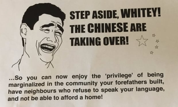 racist poster