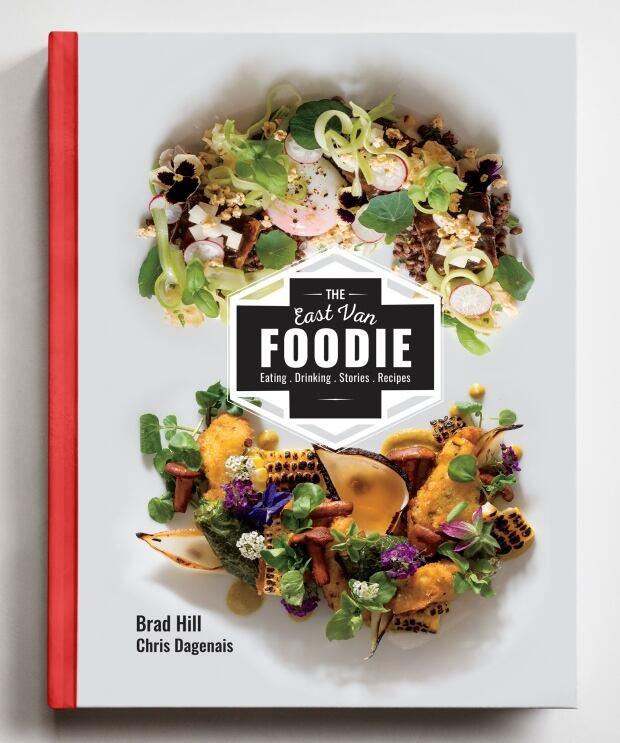 East Van Foodie cookbook