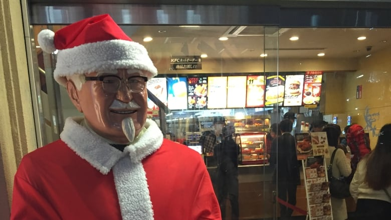 Forget the turkey: When it comes to Christmas, \'we Japanese think of ...