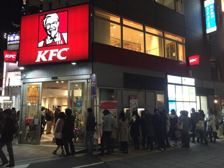 Kfc Christmas Japan.Forget The Turkey When It Comes To Christmas We Japanese
