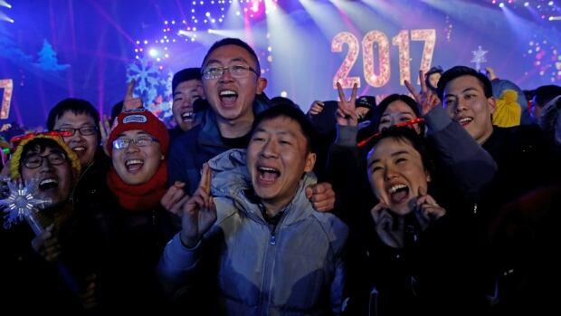NEW-YEAR/CHINA
