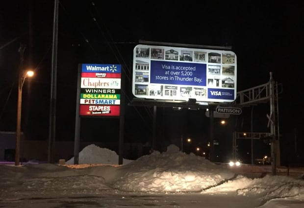 Visa Walmart billboard