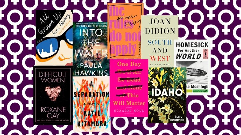 10 Must Read Books For Women In 2017 Cbc Life