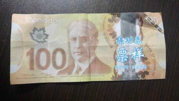 Counterfeit $100 bills have been seized by police in Timmins.