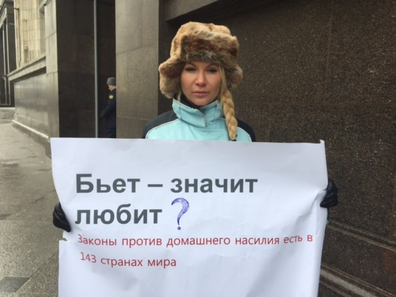 Russian Woman And Pay