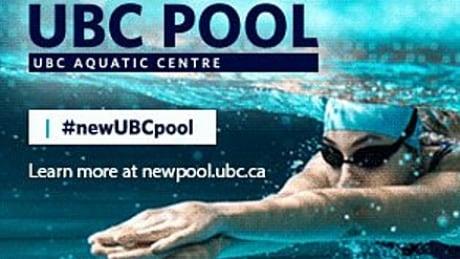 UBC pool ad