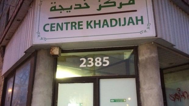 The Khadijah Masjid Islamic Centre was vandalized early Thursday morning.