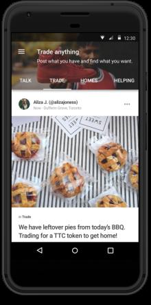 Bunz new app Trade screen