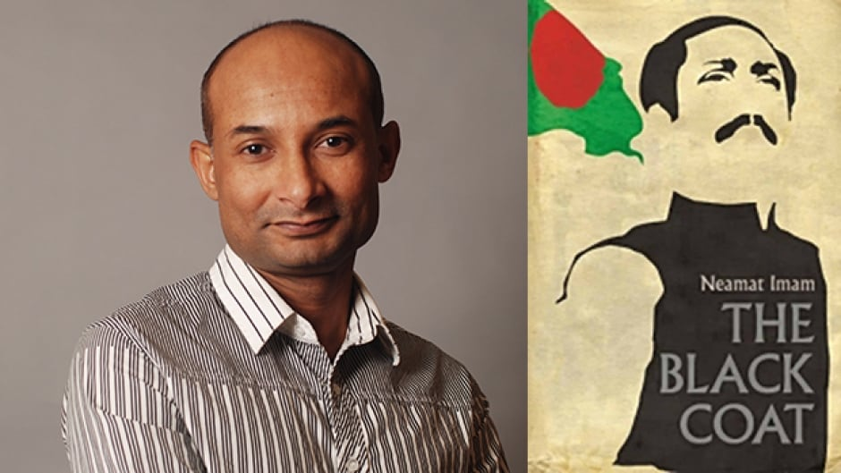 Neamat Imam's novel The Black Coat takes a darkly satirical look at the politics of 1970s Bangladesh, a time when the country was recovering from a bloody struggle for independence.