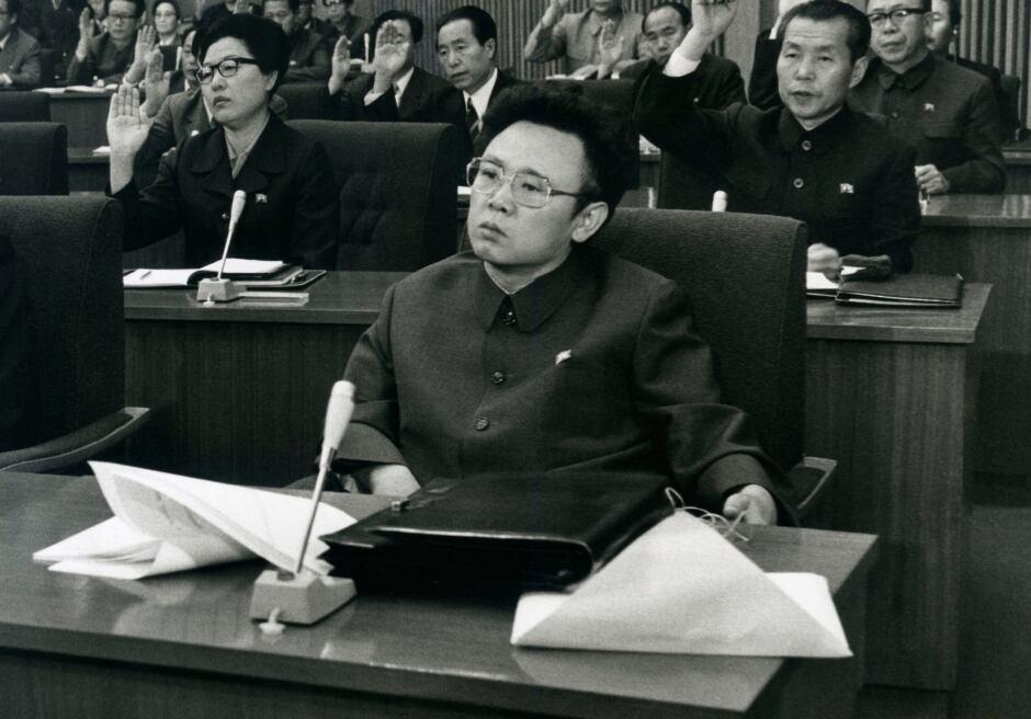Late North Korean leader Kim Jong-il 1980