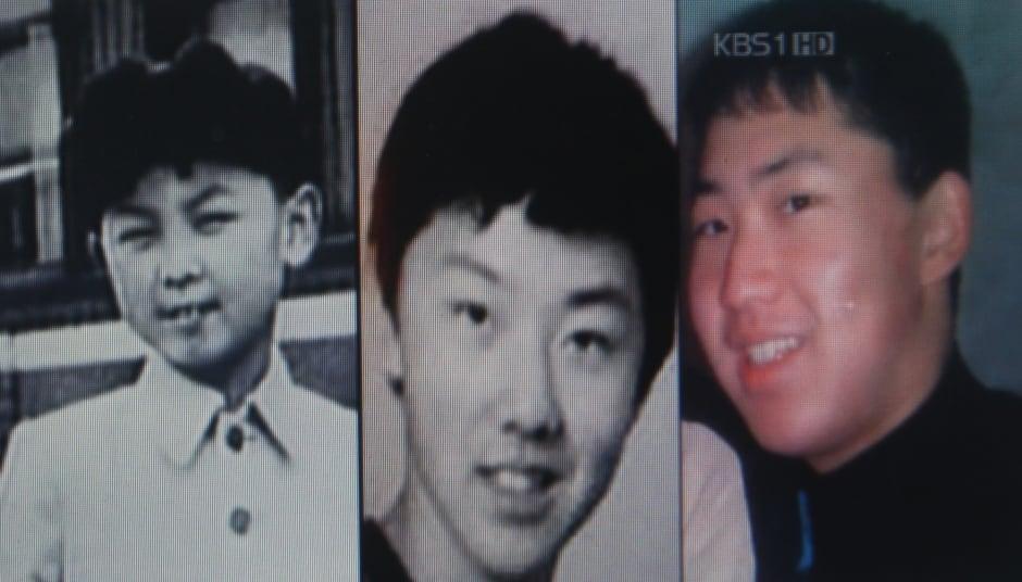 CHILDHOOD PICTURE KIM JONG-IL Kim Jong-chol Kim Jong-un