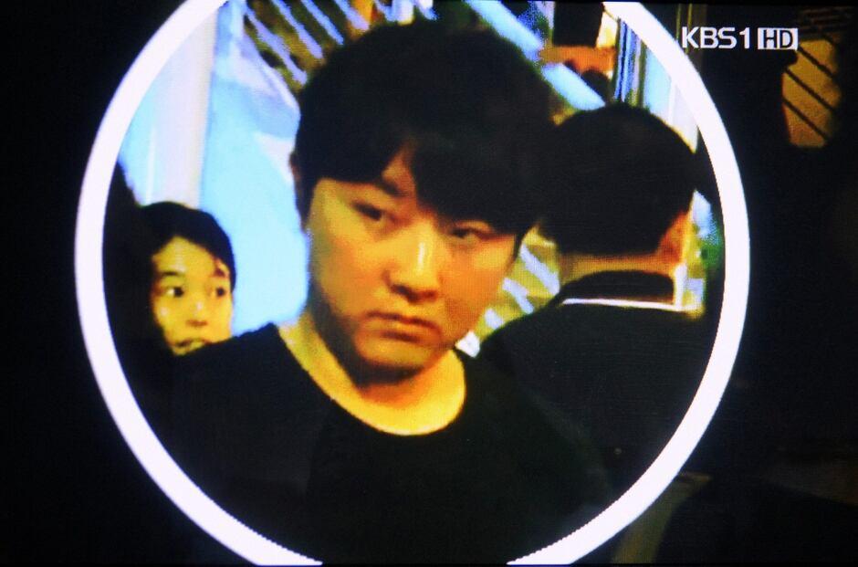 Kim Jong Chol middle son of Kim Jong Il