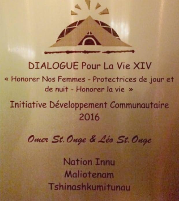 award-leo-st-onge