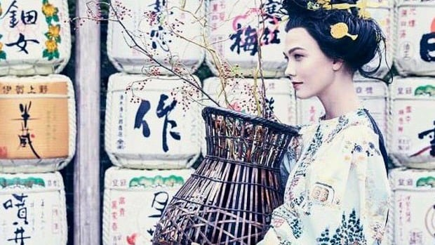 Karlie Kloss appears in an image from the March 2017 issue of Vogue Magazine, in a geisha-inspired photo spread that has drawn criticism for cultural appropriation and whitewashing.