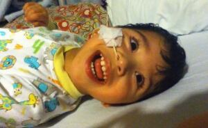elaan baby tube picture natasha bakht