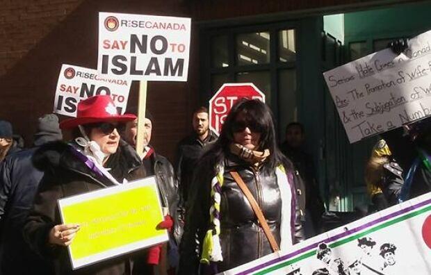 Protest masjid toronto