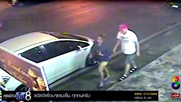 Philip Sullivan is spotted on surveillance footage camera with King Kulkaew of Bangkok. The two had reportedly left a restaurant on foot last Wednesday in the southern city of Chumphon when they were followed by a pickup truck.