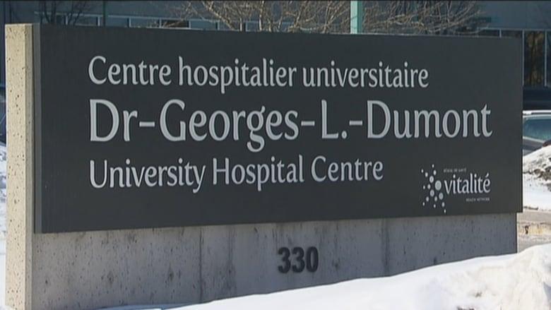 Georges Dumont Hospital Emergency Room