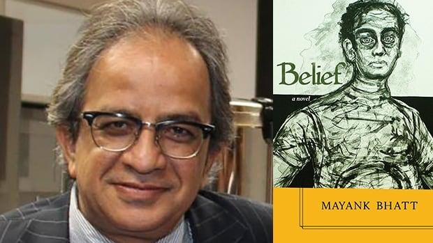 Mayank Bhatt