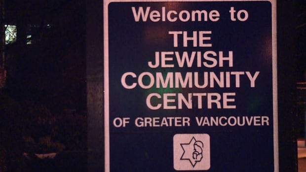 The Jewish Community Centre at 41st and Oak was evacuated after receiving a bomb threat.