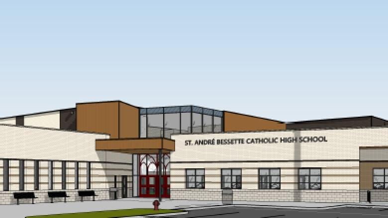 St. André Bessette school
