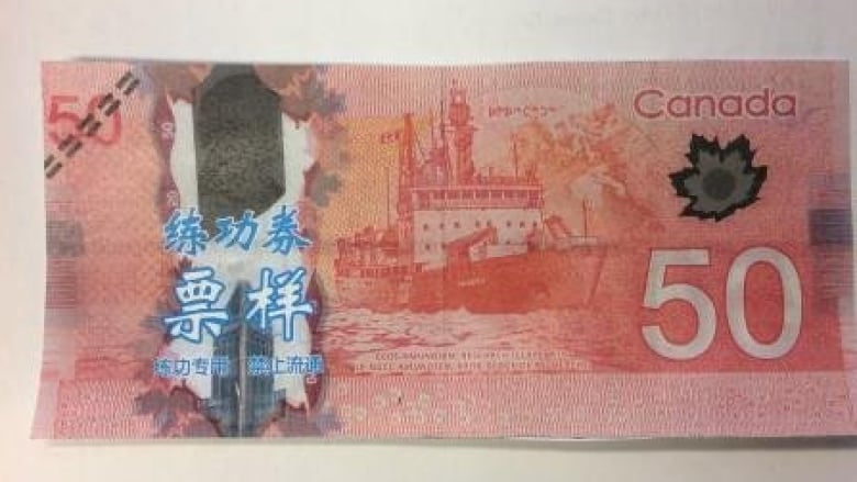Poor Quality Fake Bills With Chinese Characters Circulating In
