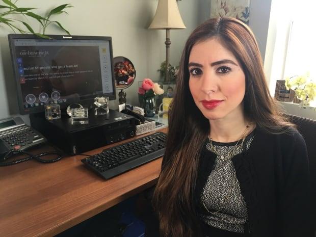Katy Kamkar
