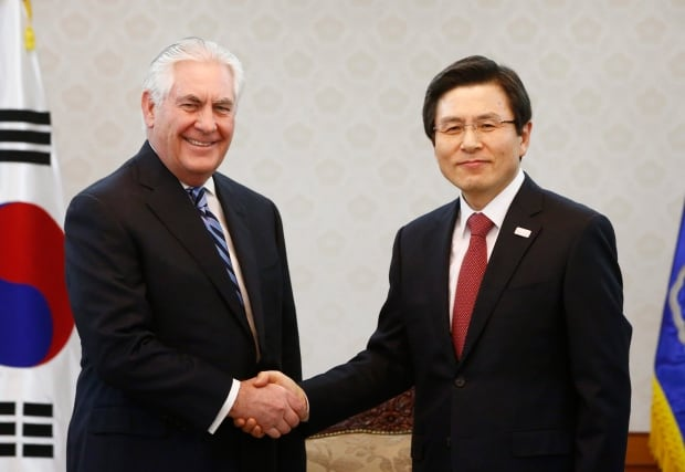 Image result for photos of rex tillerson in s korea