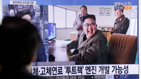 South Korea Norht Korea Rocket Engine Test