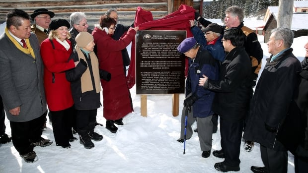 The commemorative plaque is the fifth in a series of markers around the province.