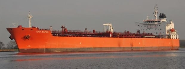 Ship that rescued Doaa