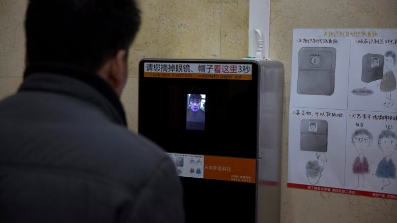 China introduces facial recognition technology to dispense toilet ...