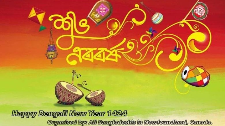 Bengali New Year to be celebrated in St  John's on Friday