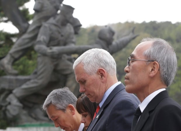South Korea US Pence Korea