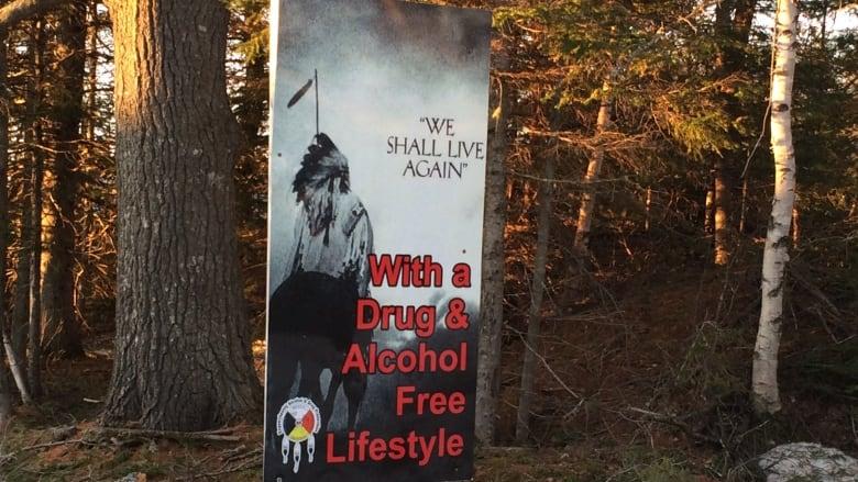 Esgenoôpetitj First Nation