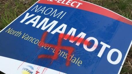 Yamamoto sign
