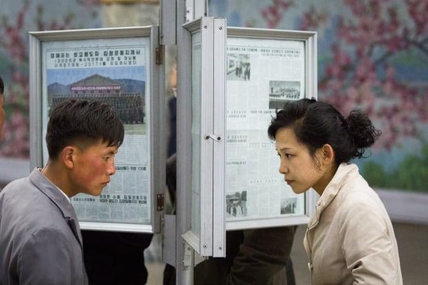 pyongyang newspaper